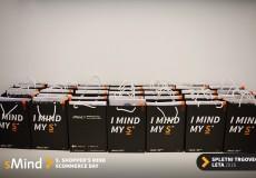 smind-2016-ambient-54